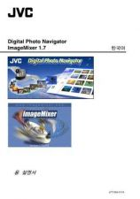 Buy JVC LYT1282-017A 2 Operating Guide by download Mauritron #295850