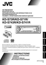 Buy JVC KD-S743RKD-S741R-7 Service Manual by download Mauritron #282203