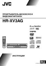 Buy JVC LPT0806-002B Operating Guide by download Mauritron #292960
