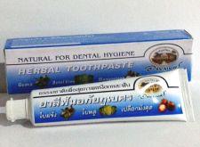 Buy Herbal toothpaste Guava Betel Vine Mangosteen Peel Natural for Dental Hygiene70g