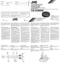Buy JVC CS-XV6930-8 Service Manual by download Mauritron #280252
