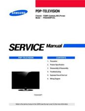 Buy 20080620164250734 F53B EASTASIA PYROPE-P-0-COVER Manual by download Mauritron #303005