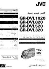 Buy JVC LYT0963-004A 2 Operating Guide by download Mauritron #294754