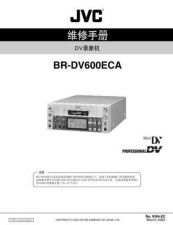 Buy JVC BR-DV600ECA Service Manual by download Mauritron #281340