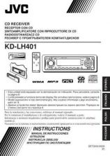 Buy JVC KD-LH401-1 Service Manual by download Mauritron #282045