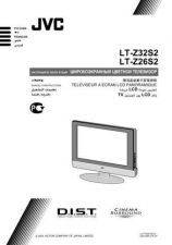 Buy JVC LCT1599-001A_Per Operating Guide by download Mauritron #291730