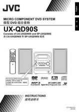 Buy JVC UX-QD90S-2 Service Manual by download Mauritron #277206