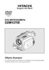 Buy Hitachi DZMV350E_ES Service Manual by download Mauritron #290028