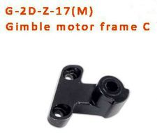 Buy Walkera Gimbal G-2D(M) Parts G-2D-Z-17 Gimble Motor Frame C