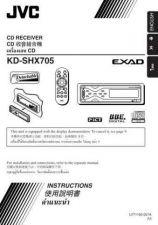 Buy JVC KD-SHX705-7 Service Manual by download Mauritron #282278
