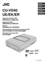 Buy JVC LYT1752-005B 2 Operating Guide by download Mauritron #297868