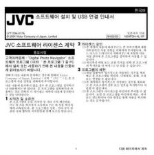 Buy JVC LYT1334-017A 2 Operating Guide by download Mauritron #296067