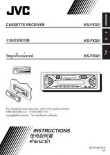 Buy JVC KS-FX321-8 Service Manual by download Mauritron #282461