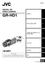 Buy JVC LYT1180-001B Operating Guide by download Mauritron #295445