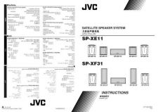 Buy JVC SP-XE11-2 Service Manual by download Mauritron #283489