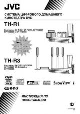 Buy JVC TH-R3-12 Service Manual by download Mauritron #276940