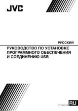 Buy JVC LYT1425-011A Operating Guide by download Mauritron #296565