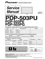 Buy Panasonic PDP-503PU-KUC Manual by download Mauritron #301118