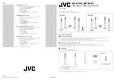 Buy JVC MB270IKO Service Manual by download Mauritron #277375