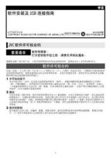 Buy JVC LYT1037-011A 2 Operating Guide by download Mauritron #294896