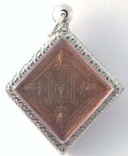 Buy HIGHEST GOD HOLIEST BRAHMA PHRA PROM JATURATIS SQUARE COIN THAI AMULET BUDDHA