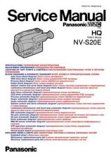 Buy Panasonic Panasonic-NV-RX1EG-SUPPL Manual by download Mauritron #300854