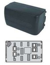 Buy BEST BUY brand BATTERY fits most VHS-C or 8mm camcorder