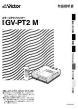Buy JVC LYT0344-001A Operating Guide by download Mauritron #294298
