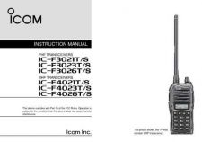Buy Icom IC-M504 Marine Operating Guide by download Mauritron #317407