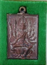 Buy HIGHEST GOD HOLIEST SPIRITS ENERGY BRAHMA PHRA PROM LP CHALAEM PHROM THAI AMULET