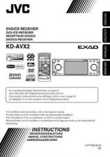Buy JVC ma254ige Service Manual Circuits Schematics by download Mauritron #275572