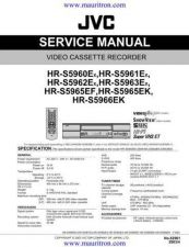 Buy hr s5965 s5966man by download Mauritron #325609
