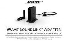 Buy Bose AM323698 00 Wave SoundLink Adapter OG ENGvo tcm6 27806 by download #333244