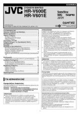 Buy JVC LPT0750-012A_2 Operating Guide by download Mauritron #292758
