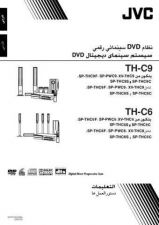 Buy JVC TH-C9-8 Service Manual by download Mauritron #276873
