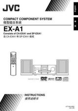 Buy JVC EX-A1-6 Service Manual by download Mauritron #273999