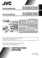 Buy JVC KD-DV5206-KD-DV5205-2 Service Manual by download Mauritron #274909
