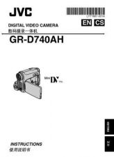 Buy JVC LYT1687-001A-EN-CS Operating Guide by download Mauritron #297620