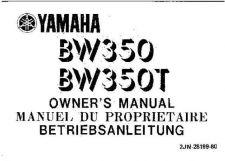 Buy Yamaha 2JN-28199-80 Motorcycle Manual by download #333988