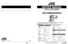 Buy JVC GR-DVM80-DVM90KR-1 Manual by download Mauritron #279238