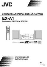 Buy JVC EX-A1-10 Service Manual by download Mauritron #280303