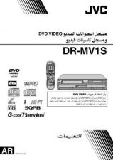 Buy JVC LPT0983-002B Operating Guide by download Mauritron #293504