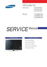 Buy 20080410185331328 COVER CMS Manual by download Mauritron #302747