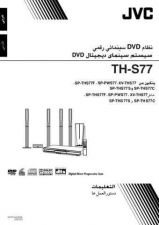 Buy JVC TH-S77-2 Service Manual by download Mauritron #277040