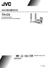 Buy JVC TH-C9-3 Service Manual by download Mauritron #283832