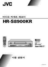 Buy JVC LPT0690-001A Operating Guide by download Mauritron #292603