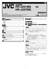 Buy JVC LPT0723-002B_2 Operating Guide by download Mauritron #292670