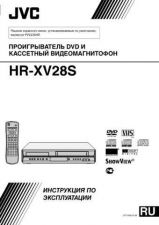 Buy JVC LPT1056-014A Operating Guide by download Mauritron #293982