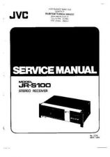 Buy JVC JRS100 Service Manual by download #334665