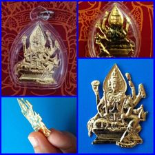 Buy CLASSIC PHRA PROM SINAR GOLD PLATED COLOR LP SAITHONG THAI AMULET BUDDHA